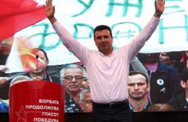 SDSM announces a victory in the local government elections in Macedonia