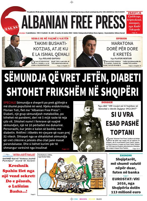 """Lexoni sot, 14 nëntor 2017, në gazetën e përditshme """"Albanian Free Press"""""""