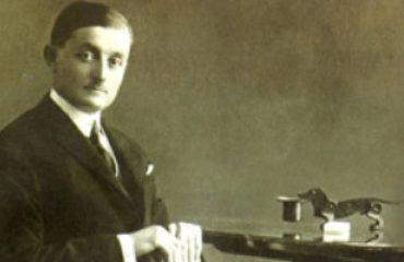 Ana e panjohur e poetit Ali Asllani
