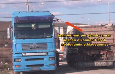Si kalohet nafta kontrabandë nga Maqedonia në Shqipëri