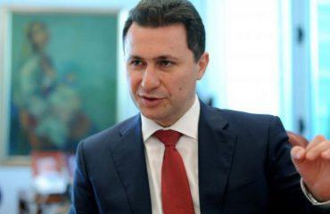 Gruevski: Nuk do lejojmë të shkelet karakteri multietnik i vendit