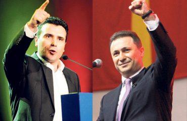 VMRO dhe LSDM bëhen bashkë kundër shqiptarëve?
