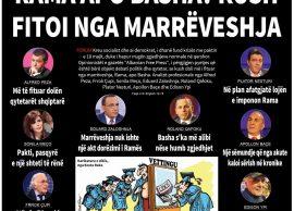 FORUMI I ANALISTËVE TË ALBANIAN FREE PRESS RAMA