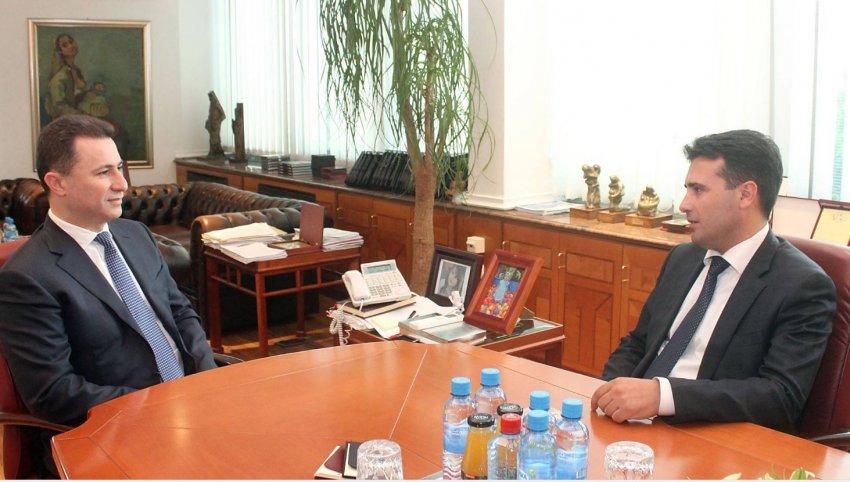 Gruevski dhe Zaev nesër dhe pasnesër dalin para gjykatës