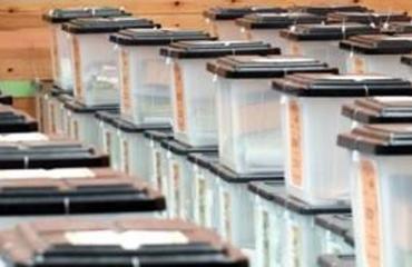 Ura Vajgurore, ikin dritat gjatë numërimit të votave