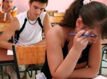 Ndryshon Matura Shtetërore, në 2019 do të ketë vetëm një provim me zgjedhje