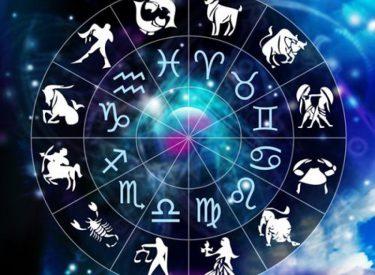 Horoskopi për sot, 17 korrik 2018