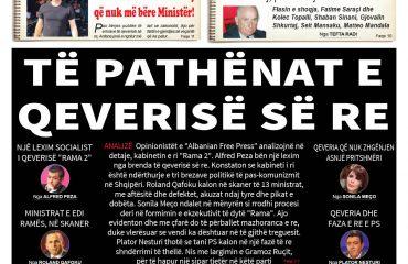 """Lexoni në numrin e nesërm të gazetës """"Albanian Free Press"""""""