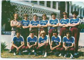 Foto e rrallë...Na ishte një herë Dinamo e Ela Tas