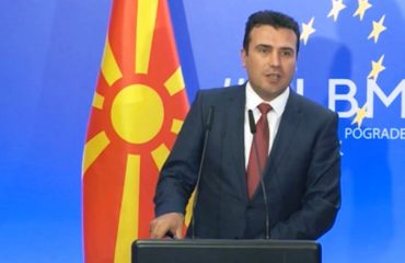 PM Zoran Zaev to visit Albania today, meetings with senior officials