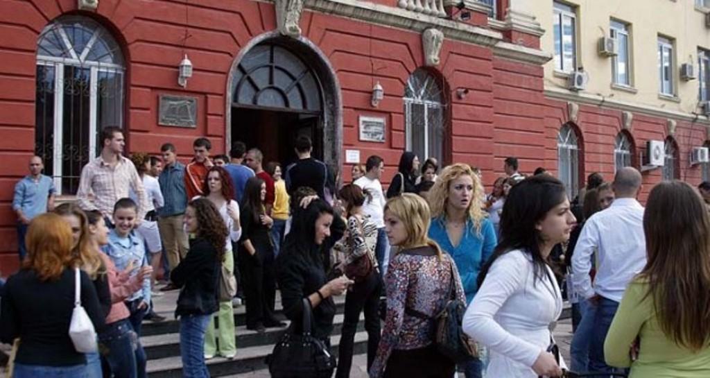 Universiteti i Tiranës, shpallen kuotat dhe tarifat e studimit