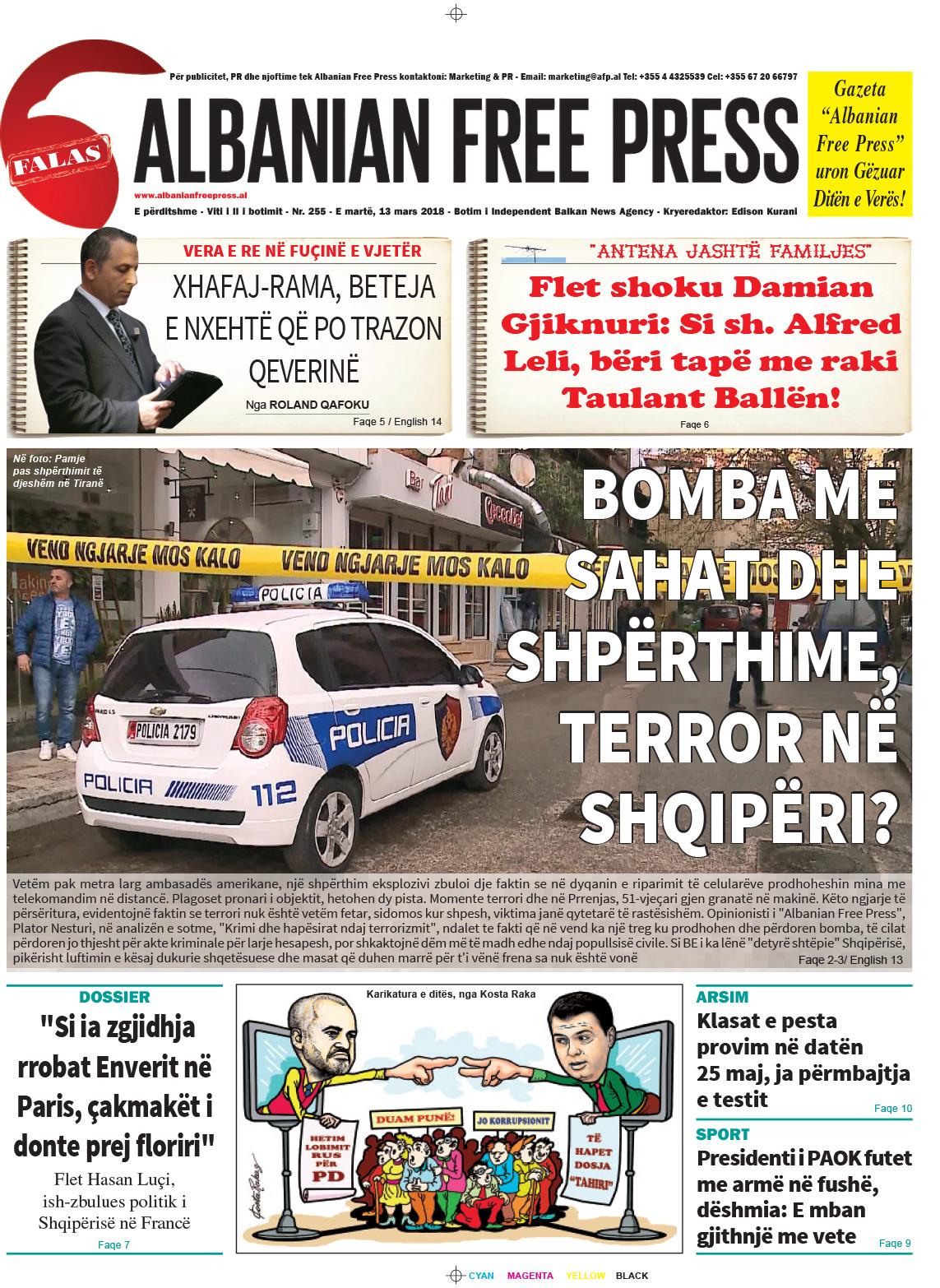 """Lexoni sot, 13 mars 2018, në gazetën e përditshme """"Albanian Free Press"""""""