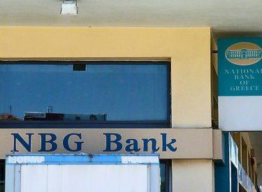Prej vitit 1996 në Shqipëri, shitet filiali i bankës greke NBG (pasuria rreth 300 mln euro)