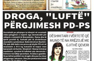 """Lexoni sot, 23 Maj 2018, në gazetën e përditshme """"Albanian Free Press"""""""