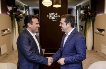 "Tsipras and Zaev agree to name Macedonia ""North Macedonia"""
