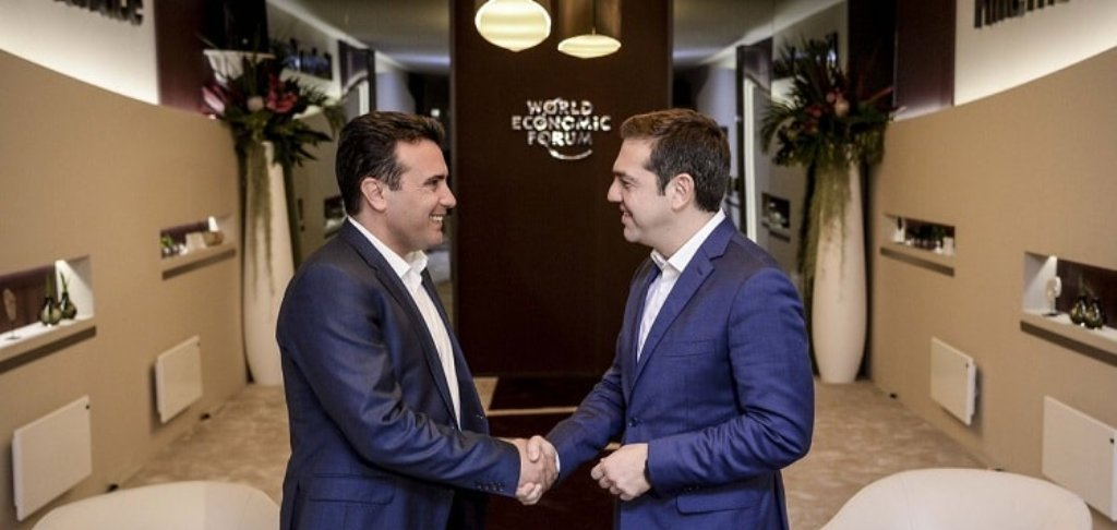 "Tsipras and Zaev agree to name Macedonia ""North Macedonia"""