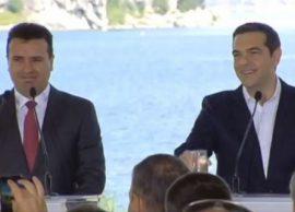 CEREMONIA Greqia e Maqedonia nënshkruajnë marrëve