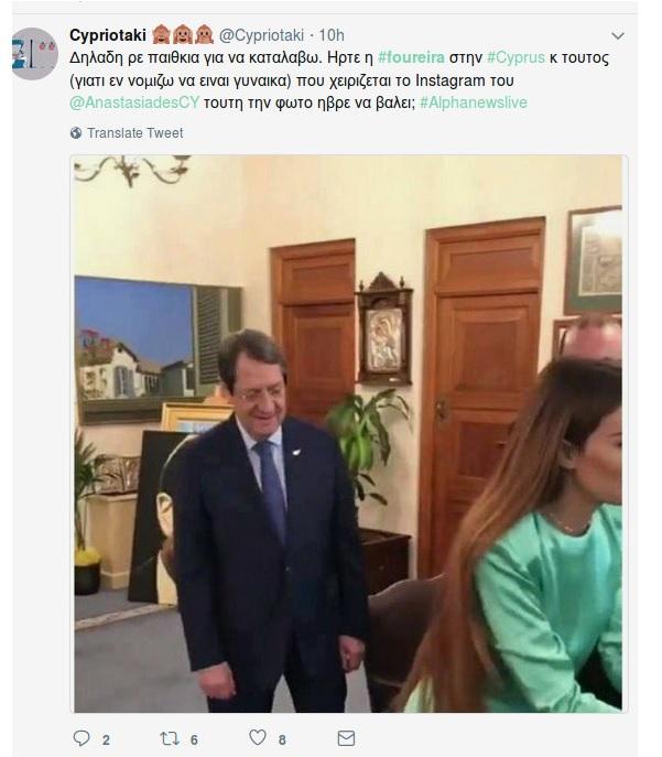 Presidenti i Qipros pret Eleni Foureira ta përgëzojë por e sheh nga...(Foto)