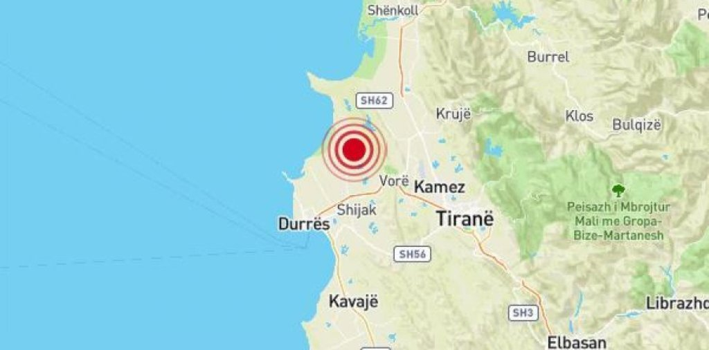 A powerful earthquake hits the country, 40 homes damaged