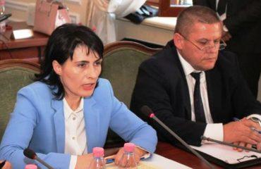 Attorney General: Several criminal organizations are under investigation