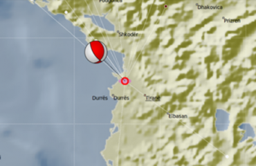 Other earthquakes registered in the country