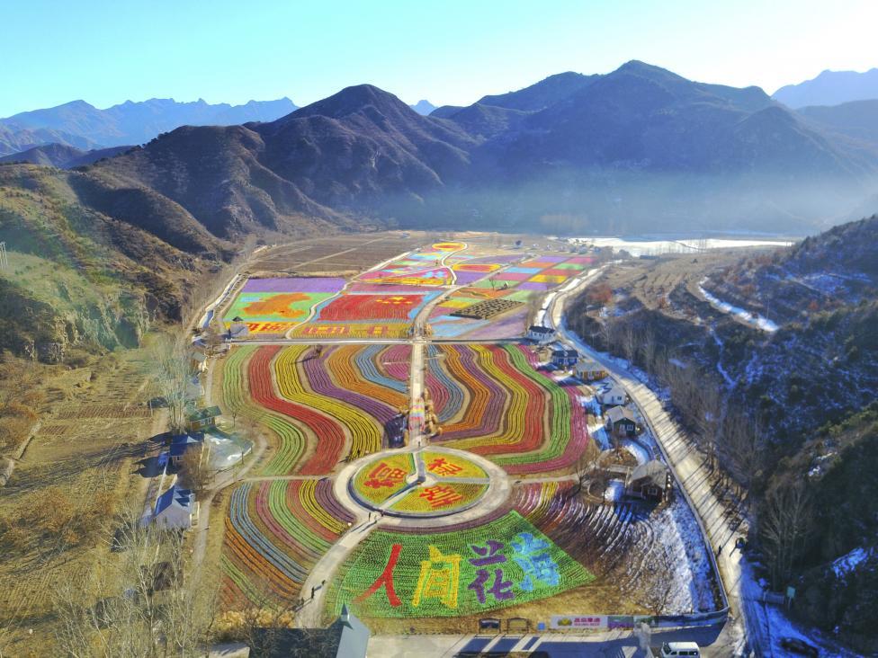 Çfarë bën Kina për të lançuar turizmin: Edhe mullinjtë me erë shërbejnë
