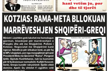 """Lexoni sot, 21 Shtator 2018, në gazetën e përditshme """"Albanian Free Press"""""""