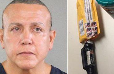 SHBA, në gjykatë, për masë sigurie, i dyshuari për bombat postare
