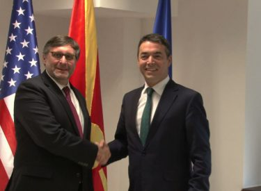 Zv/Ndihmës Sekretari i Shtetit, Matthew Palmer në Shkup, SHBA mbështet Maqedoninë në integrimin euro-atlantik