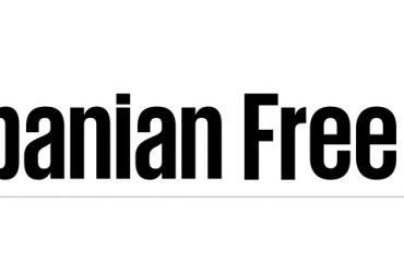 """Lexoni nesër, e Hënë 25 Janar 2019 në gazetën """"Albanian Free Press"""""""