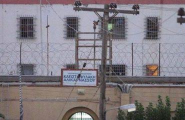 GREQI/ Gjendet i varur në qeli shqiptari në burgun e Kretës, vrasje apo vetëvrasje?