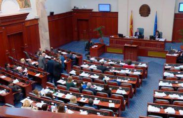 Kuvendi miraton emrin e ri, zyrtarizohet Republika e Maqedonisë së Veriut