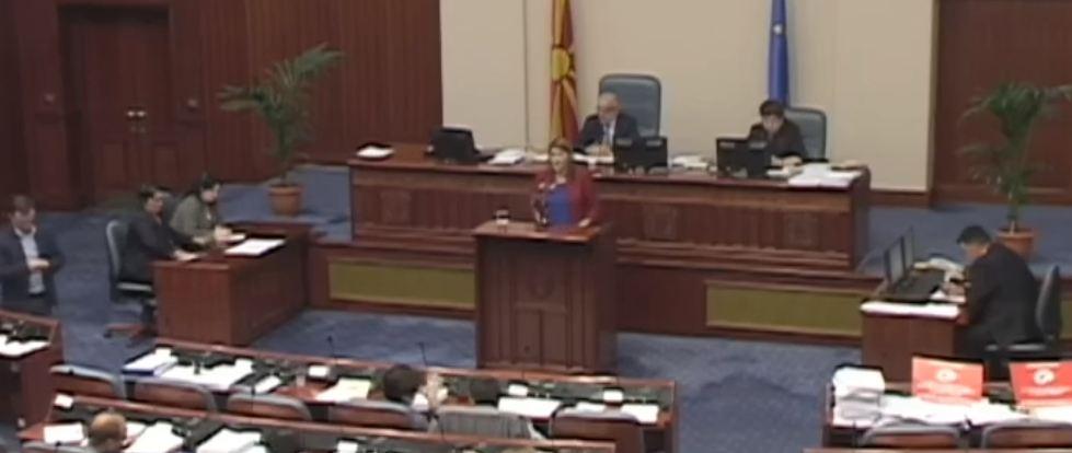 Nis seanca parlamentare për ndryshimet kushtetuese në Maqedoni