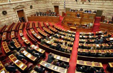 """Vendim historik/Parlamenti grek ratifikon """"Marrëveshjen e Prespës"""""""
