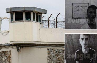 Prenë hekurat e qelisë, kapen pas 13 ditësh, shqiptarët që u arratisën nga burgu i Athinës