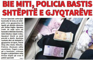 """Lexoni sot, e shtunë 16 Shkurt 2019 në gazetën """"Albanian Free Press"""""""