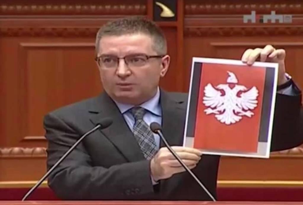"""""""Ministria e Jashtme e Shqipërisë përdor shqiponjë të bardhë në flamurin kombëtar!"""" Denoncimi+Foto"""
