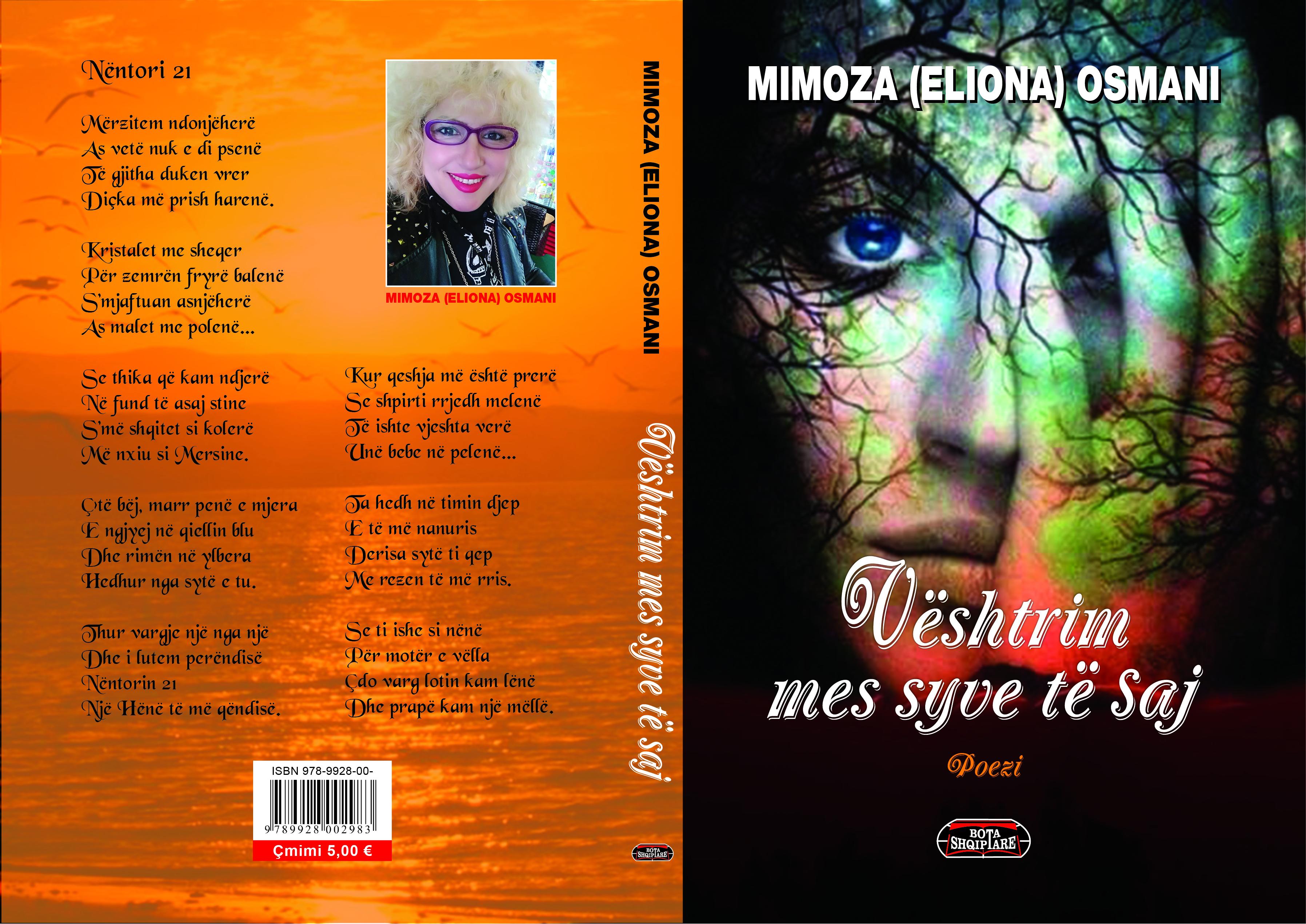"""Poetja, Mimoza (Eliona) Osmani vjen në librin """"Vështrim mes syve të saj"""""""