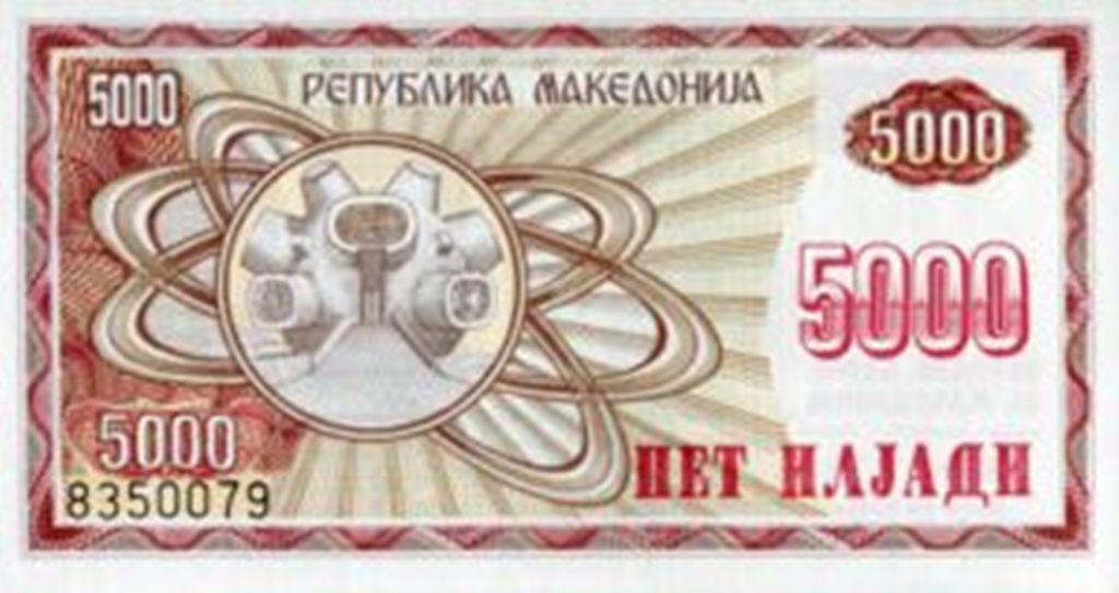Bankënotat e reja me emrin Republika e Maqedonisë së Veriut dalin në 2020