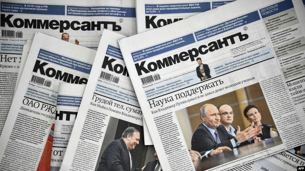 """Dorëhiqet Redaksia e Politikës së gazetës """"Kommersant"""", mbështesin kolegët e larguar nga puna"""