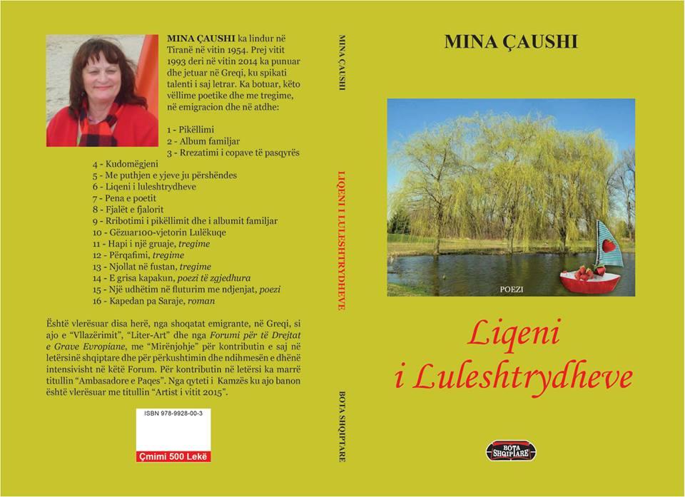 """Poetja Mina Çaushi intrigon me """"Liqeni i luleshtrydheve"""""""