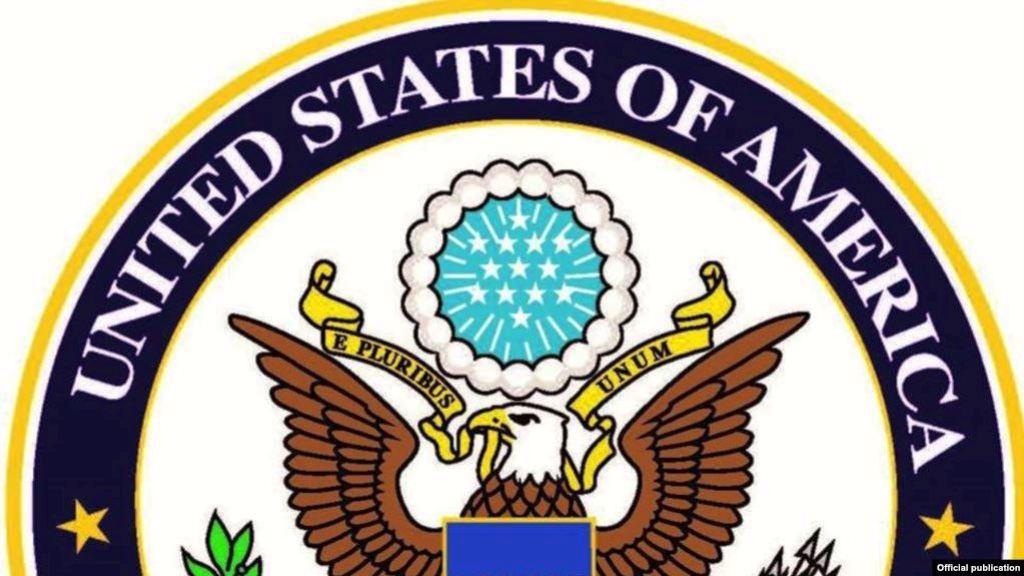 SHBA: Qeveria të mos emërojë individë të pakualifikuar në poste të larta....