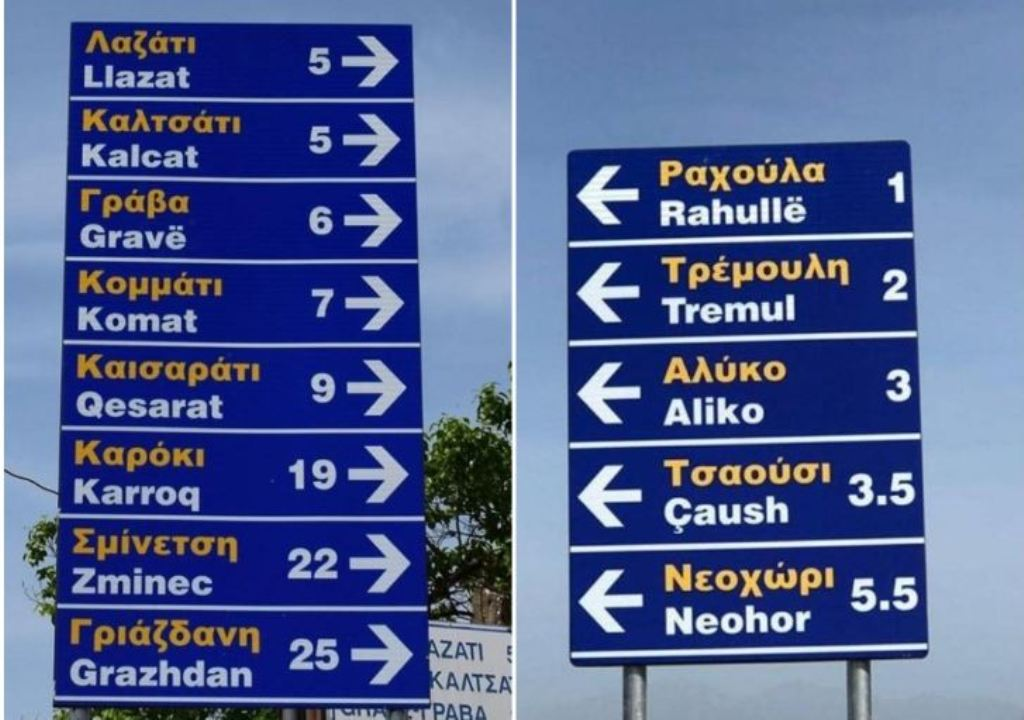 Bilingual signs spark fresh row between Albania and Greece