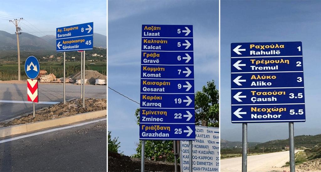Tabelat dygjuhëshe shndërrohen në incident të ri mes Shqipërisë dhe Greqisë