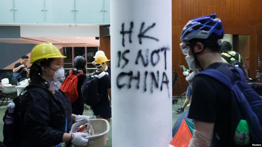 Situata në Hong Kongu pas protestës