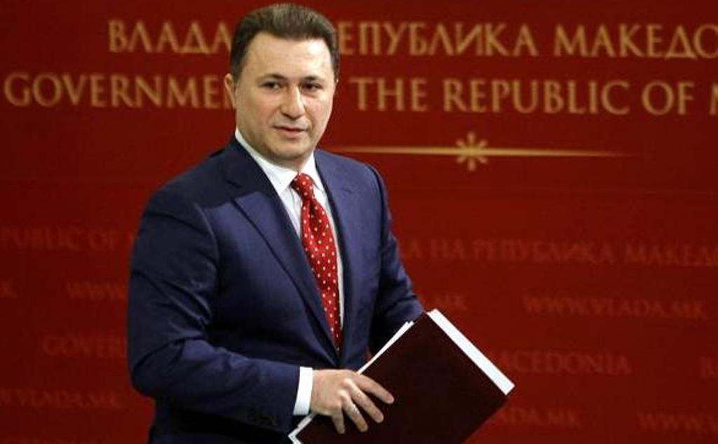Authorities in FYROM issue an arrest warrant for former PM Gruevski